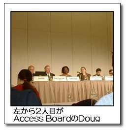 左から2人めがAccess BoardのDoug