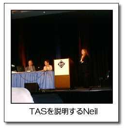 TASを説明するNeil