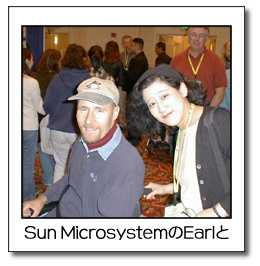 Sun MicrosystemのEarlと