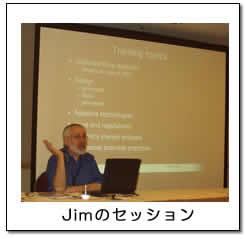 Jimのセッション