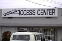 アクセスセンター