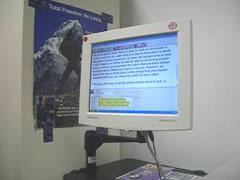 写真:音声認識&単語予測のソフト