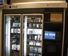 画像:iPodの自販機