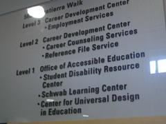 画像:教育のUDセンターもある