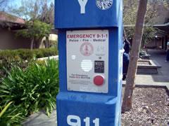 画像:緊急通報装置はどうやら全国にありそう
