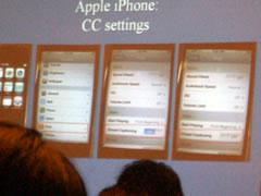 画像:iPhoneの字幕呼び出し方法