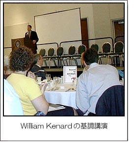 William Kenardの基調講演