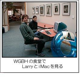 WGBHの食堂でiMacをデモしていた. 手前はLarry
