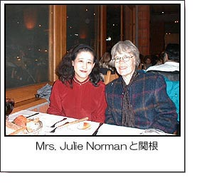 Mrs. Julie Normanと関根