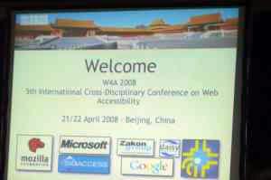 画像:W4A2008のサイトの写真